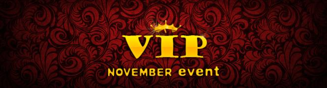11월 VIP 감사 이벤트