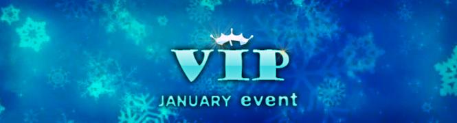1월 VIP 감사 이벤트