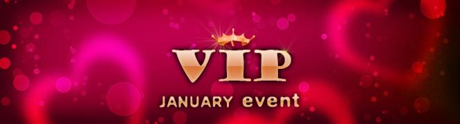 2월 VIP 감사 이벤트