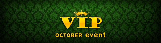 10월 VIP 감사 이벤트
